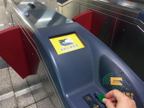 É necessário inserir o bilhete na ranhura das máquinas para abrir as cancelas. O bilhete é assim retido para permitir a reutilização.