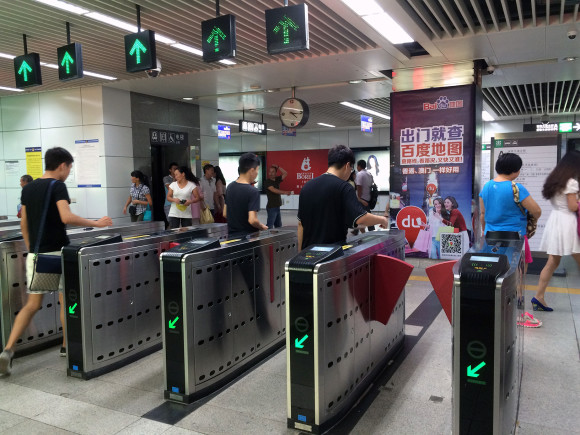 Entrada do metro de Shenzhen
