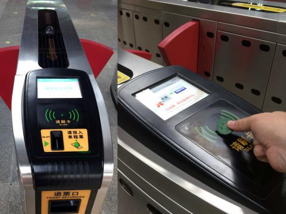 Os bilhetes de metro em Shenzhen tem a forma de moedas e funcionam  sem contacto à entrada.